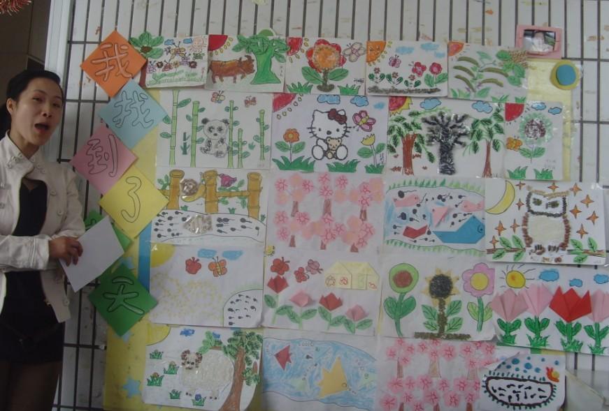 幼儿园主题墙报设计