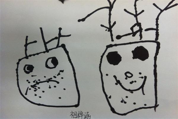 《冬天的树》—淮阴师范学院第一附属小学