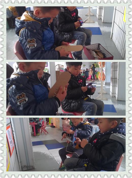 幼儿系鞋带示意图