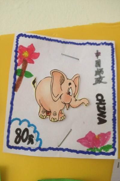 幼儿园邮票自制