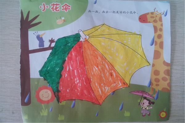 小(2)班幼儿美术作品《小花伞》图片